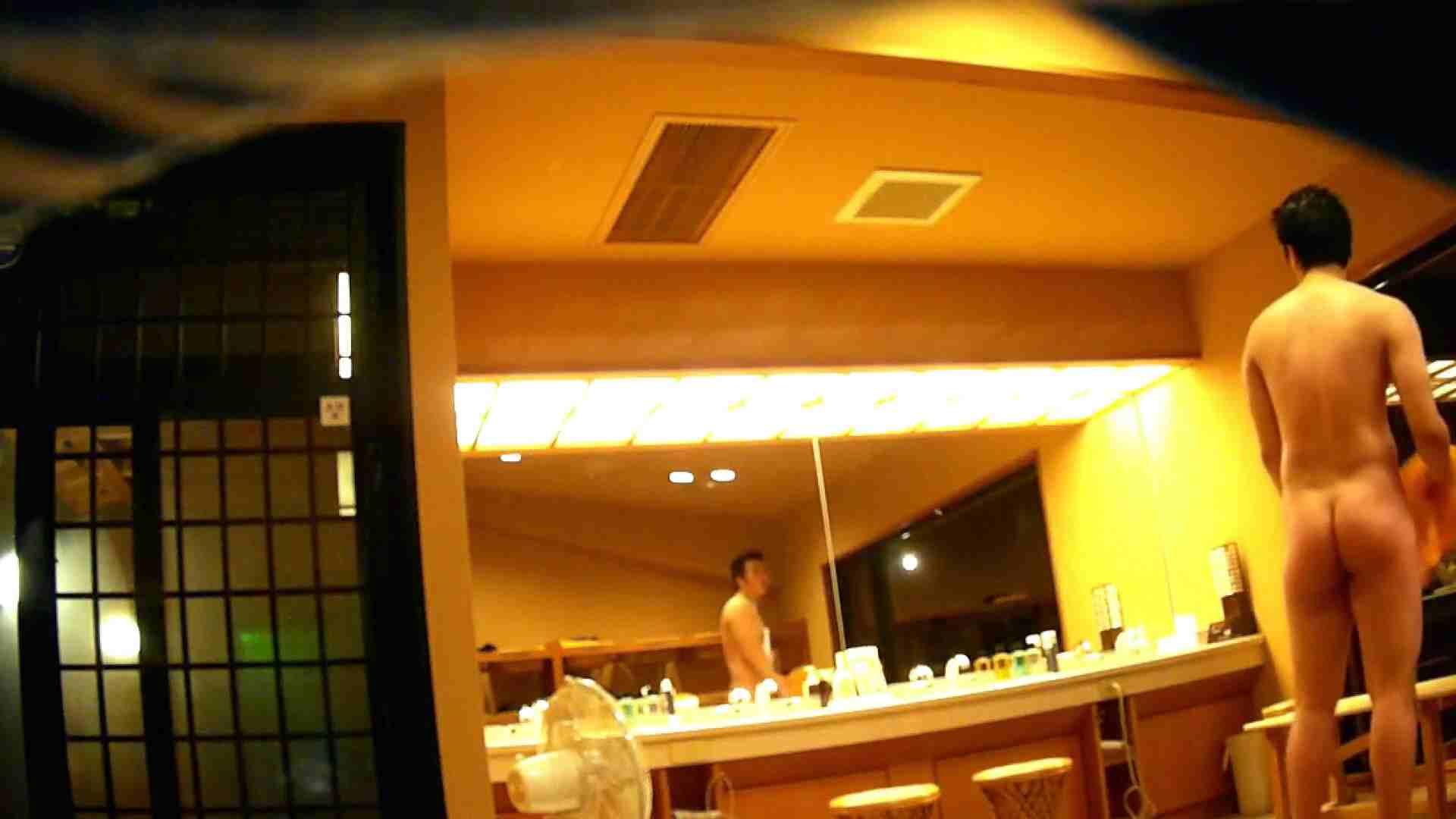 おちんちん|行くぜ!がっつり男風呂!Vol.26|裸