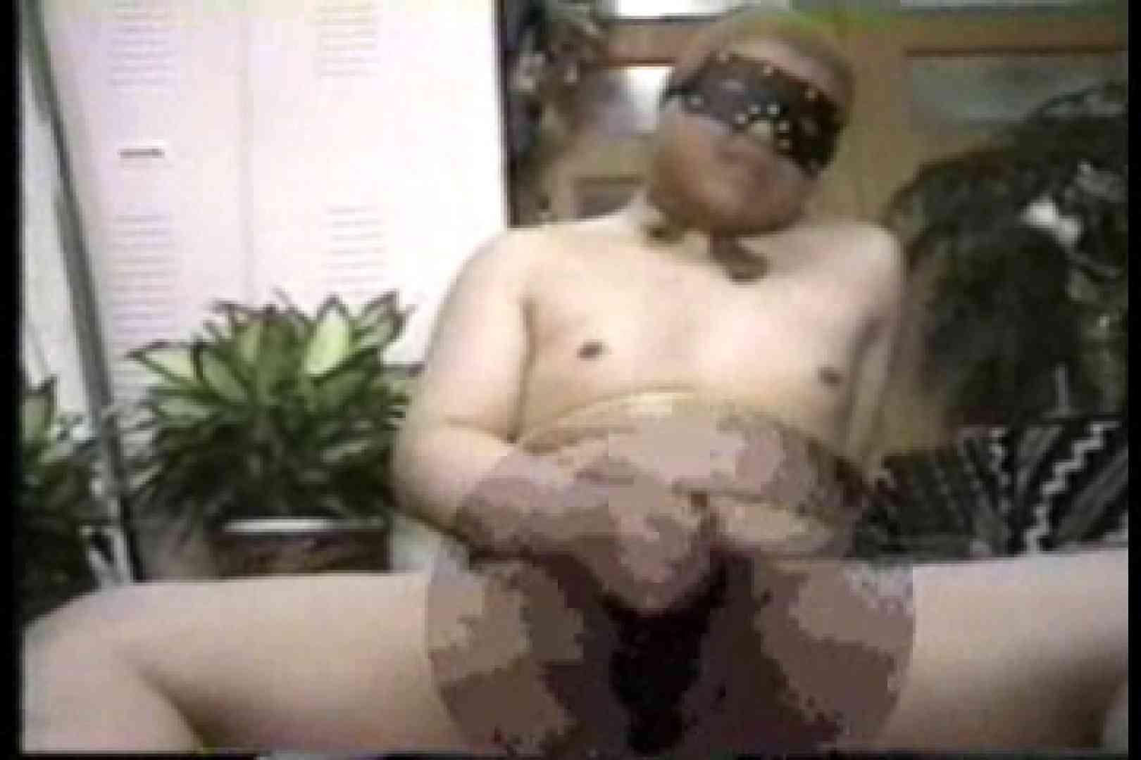 太った男じゃダメですか?10 ディルド ペニス画像 10画像 5