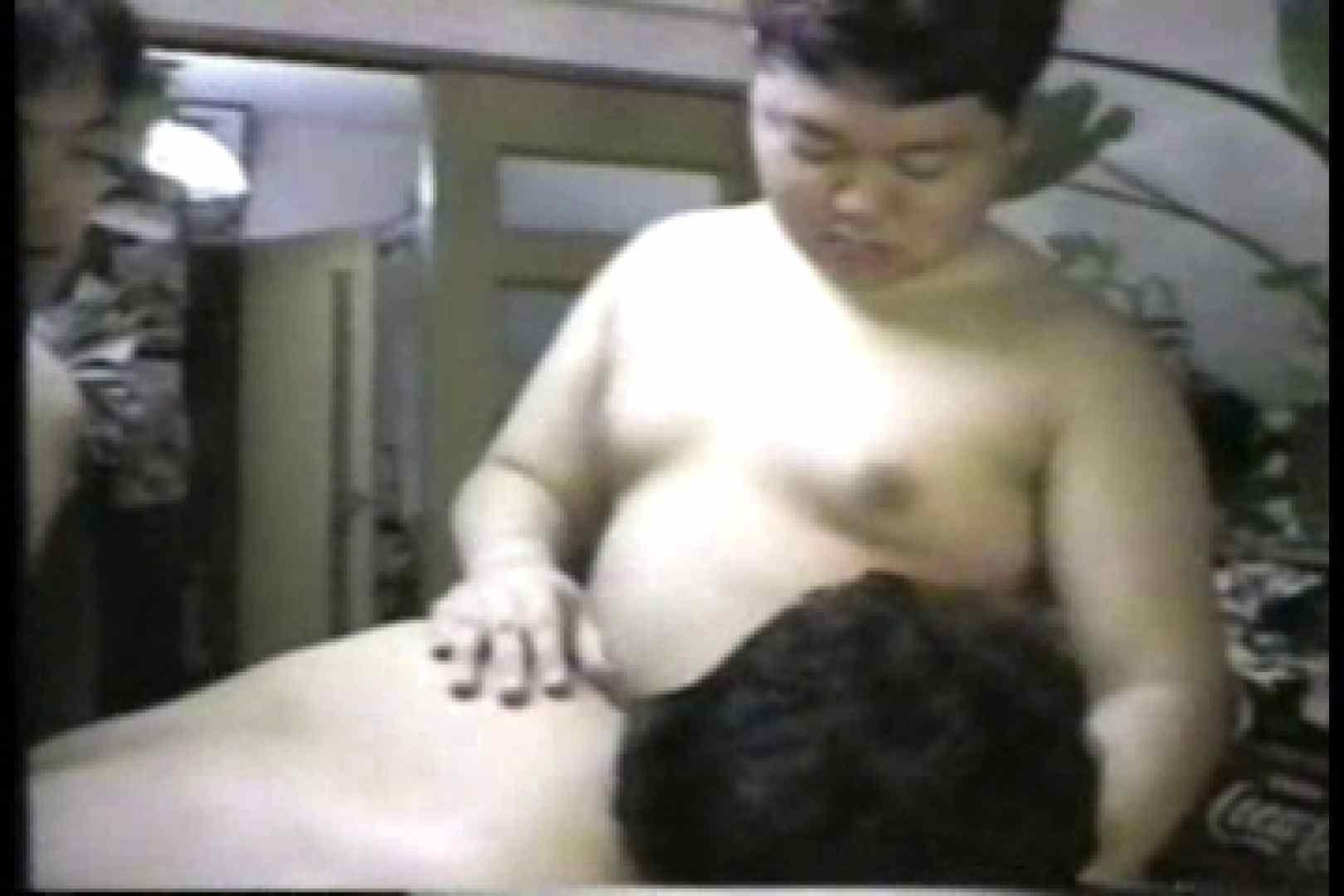 太った男じゃダメですか?15 男パラダイス ちんこ画像 14画像 2