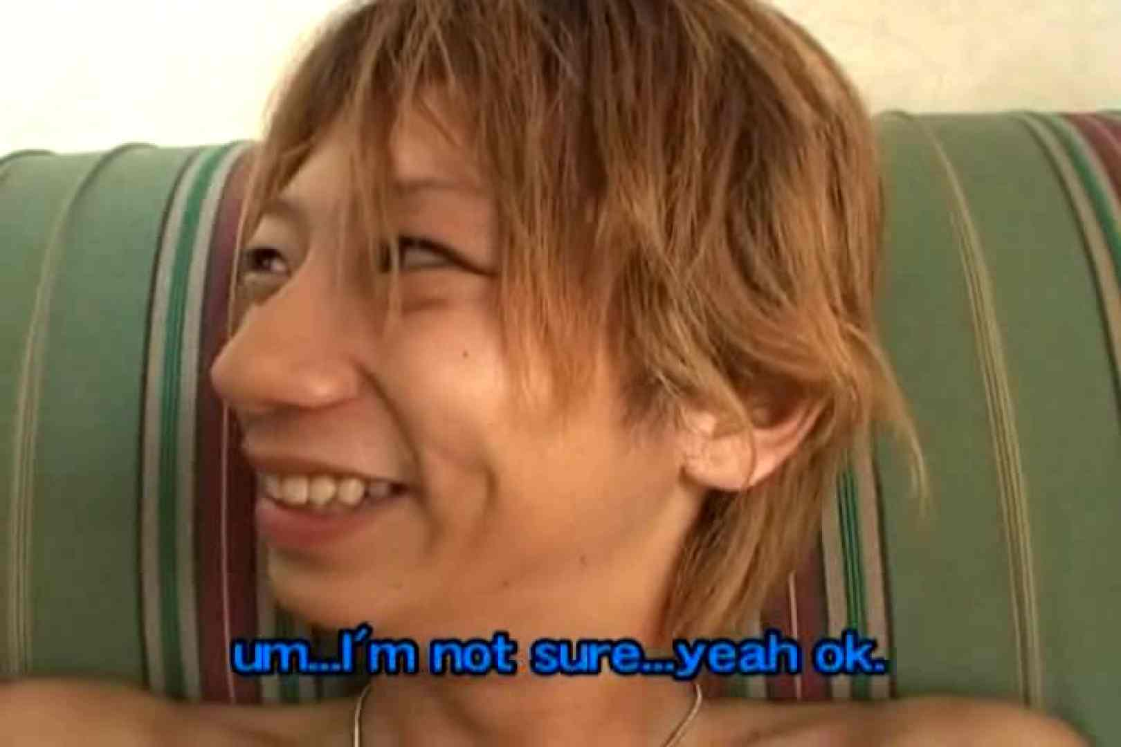 夏男!海男!まとめてGET!!Vol.02 スリム美少年系ジャニ系 Guyエロ画像 12画像 10