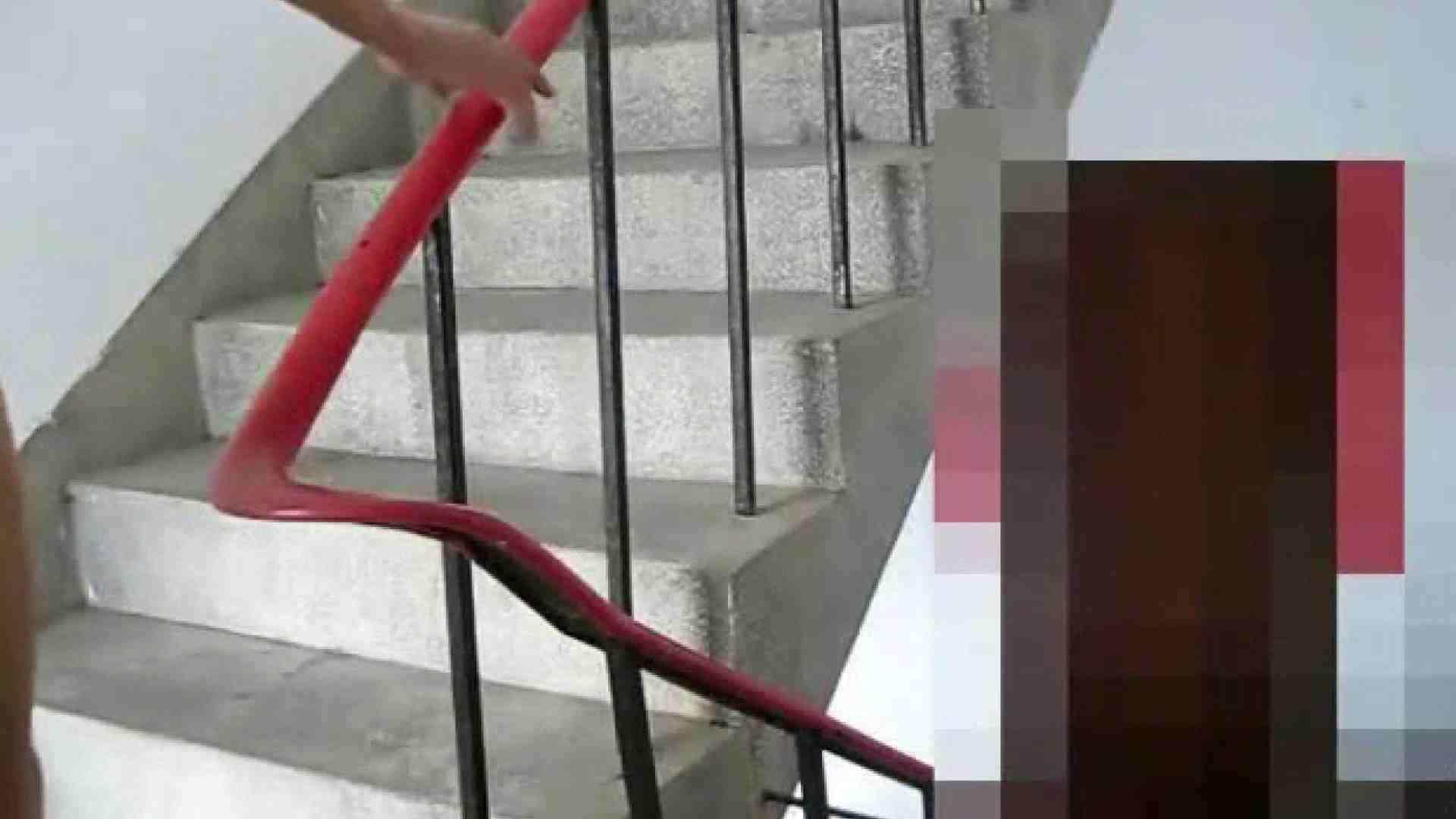 おちんちん|オナニー階段でシコる!|ミサイルゲイボーイ